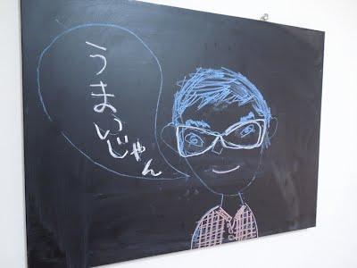 国語の学童 よみかきのもり 教室の言葉から 画像